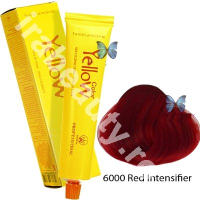 Vopsea par yellow color 6.000
